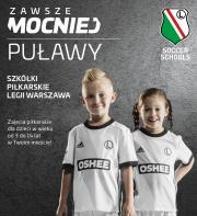 Pierwsze zajęcia w sezonie 2017/2018 za nami!