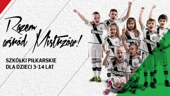 Rozpoczynamy rekrutację na kolejny sezon zajęć w Puławach!