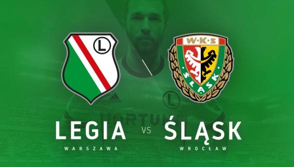 Przyjdź na mecz ze Śląskiem Wrocław!